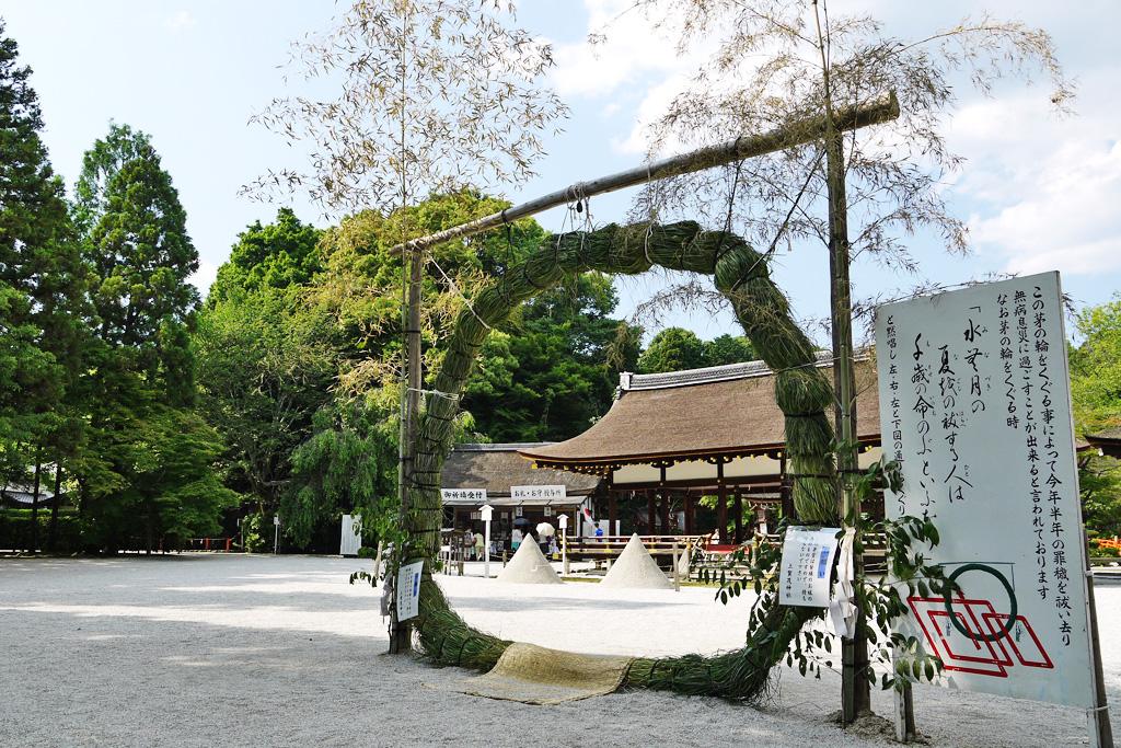 上賀茂神社の夏越の祓の写真素材