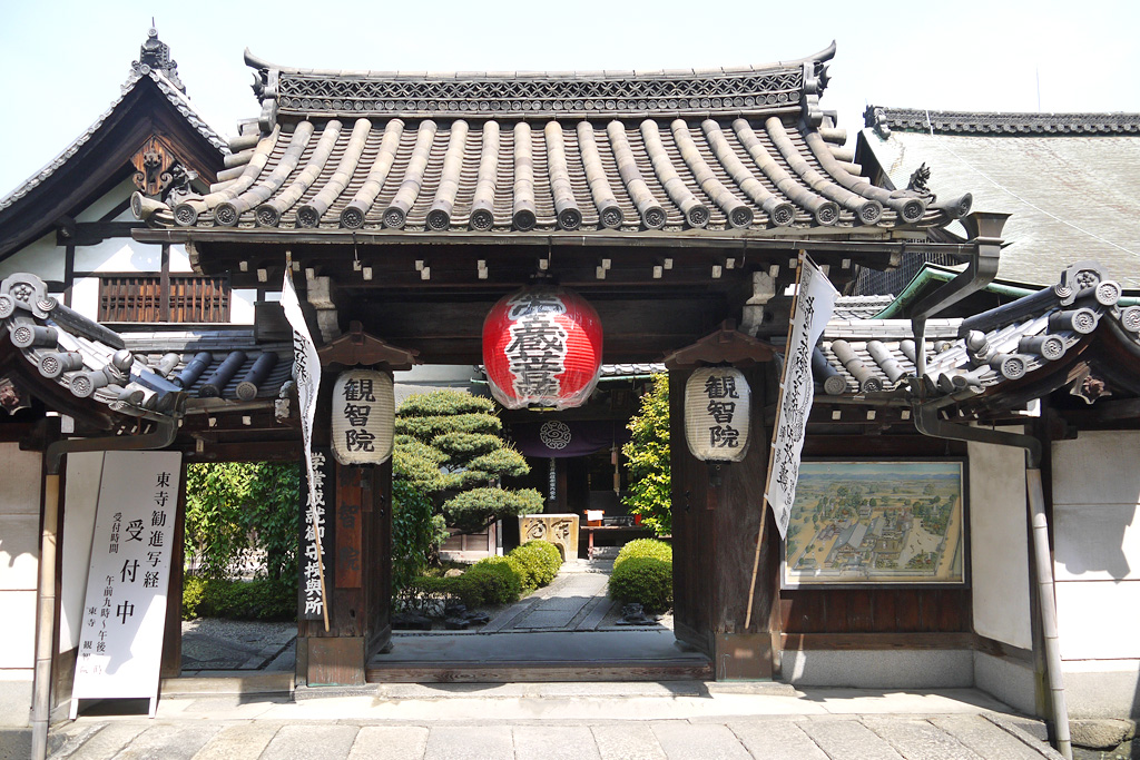 東寺 観智院の写真素材