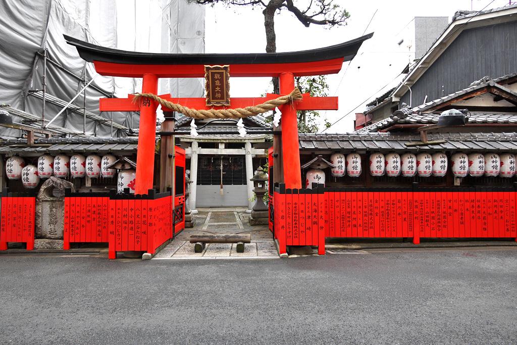 観亀稲荷神社の写真素材