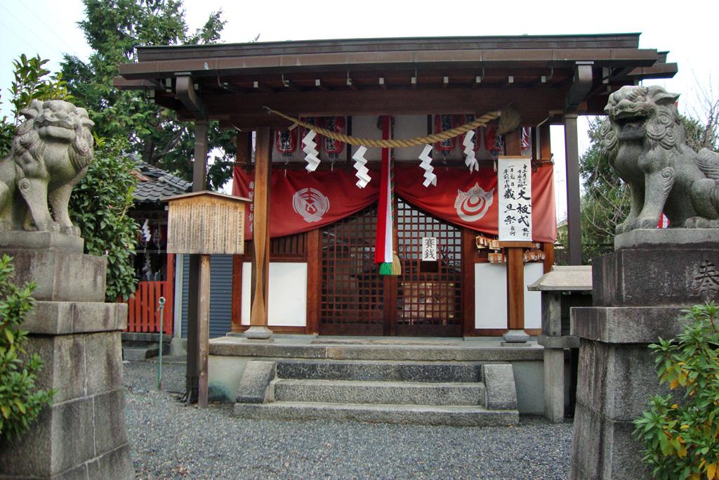 鎌達稲荷神社の写真素材