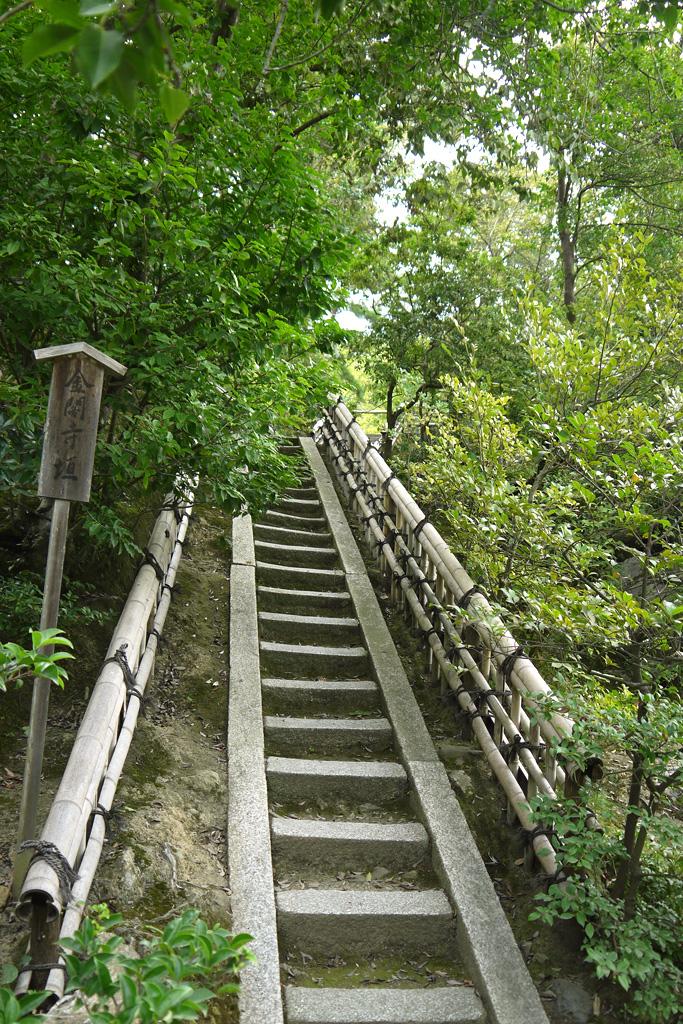 金閣寺垣の写真素材