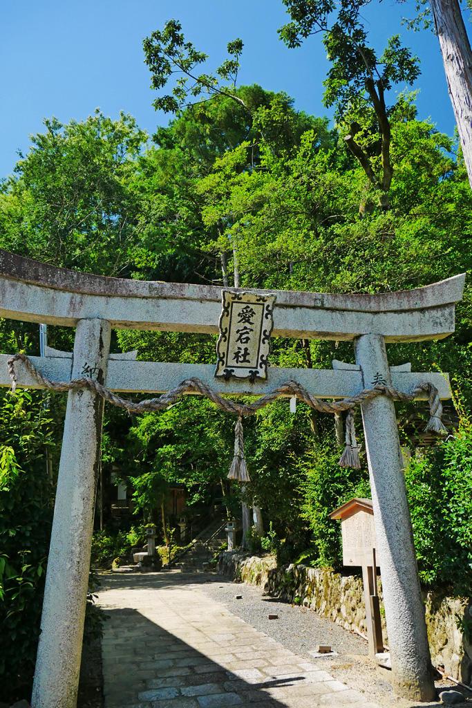 木野愛宕神社の写真素材