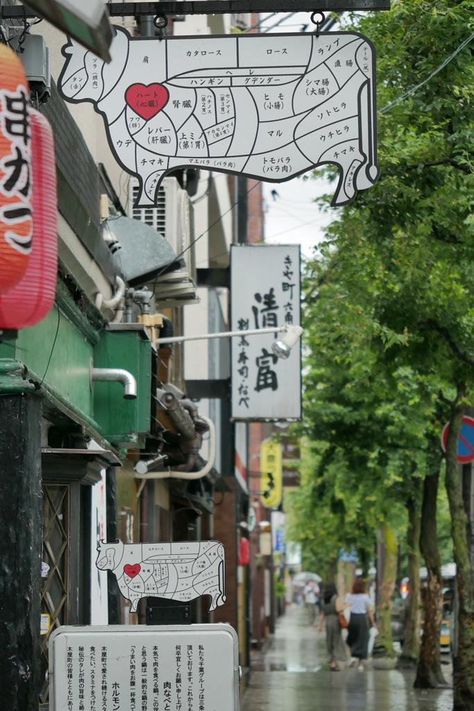 木屋町通のハートの写真素材