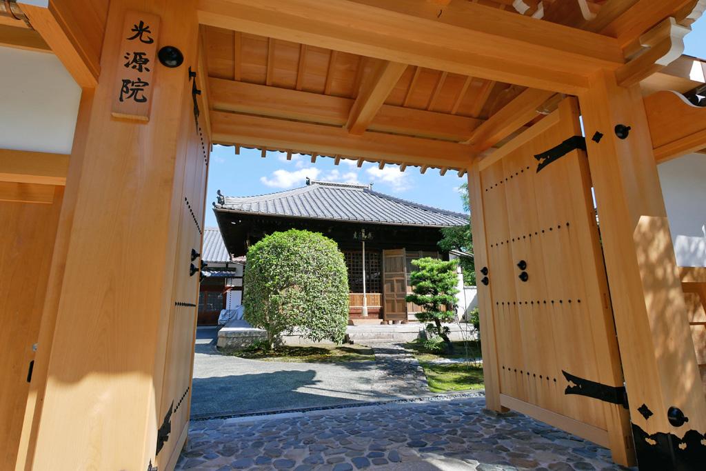 相国寺 光源院の写真素材