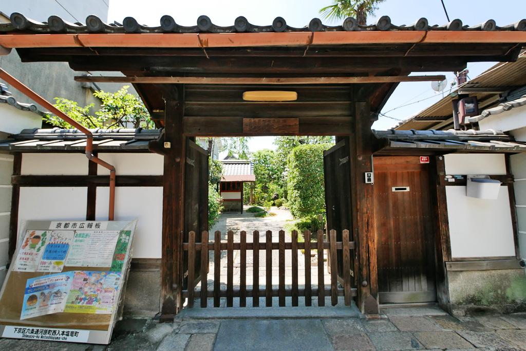 金光寺の写真素材