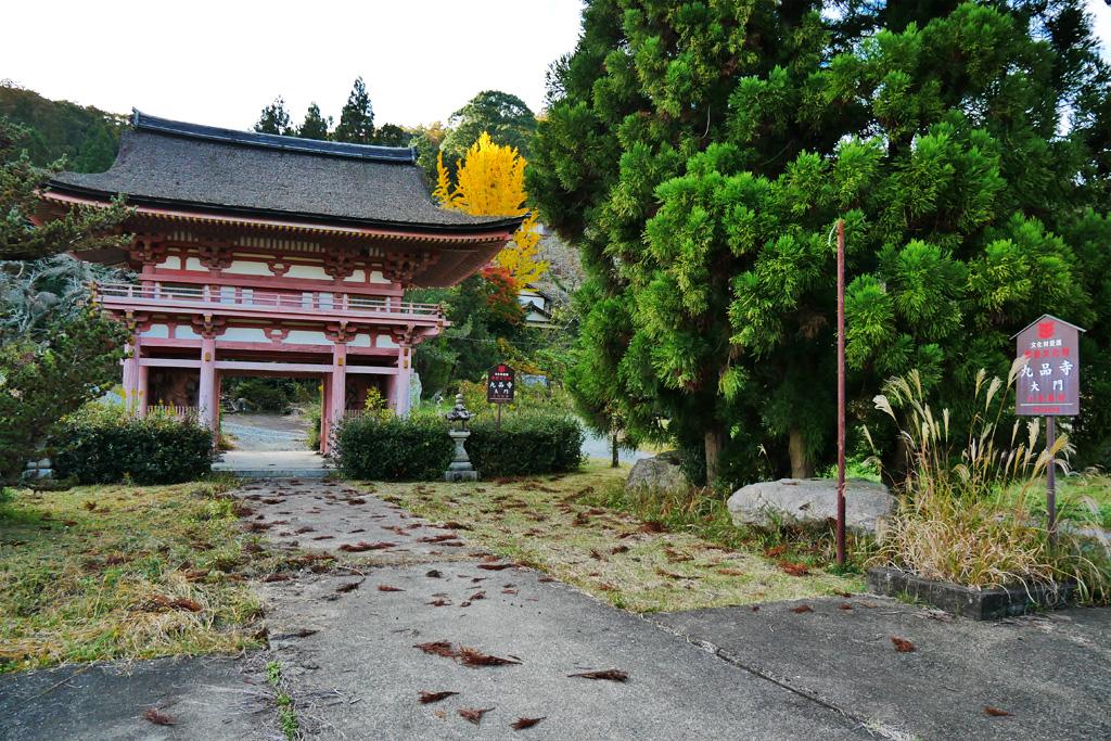 九品寺の写真素材