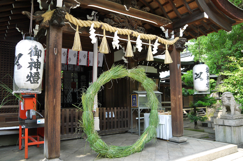 京都熊野神社の写真素材