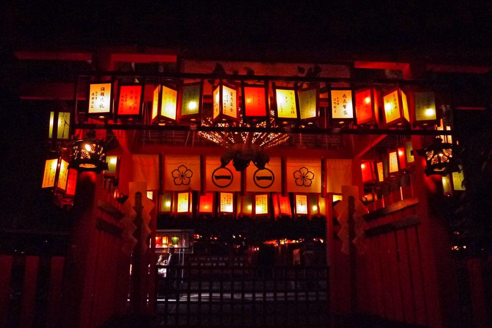 車折神社の万灯祭の写真素材