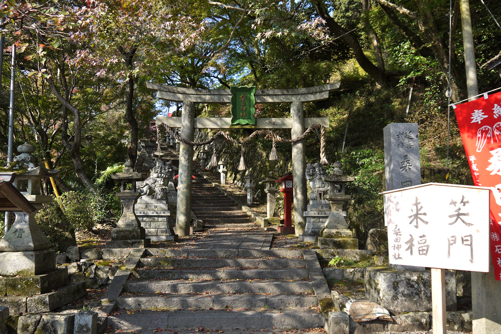 桑田神社の写真素材