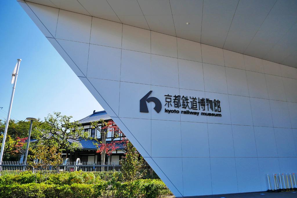 SL」の検索結果 - 京都フリー写真素材集:京都の神社・寺院・観光地・世界遺産写真が無料!