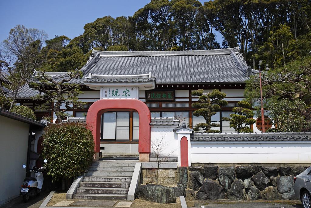 萬福寺 萬松院の写真素材