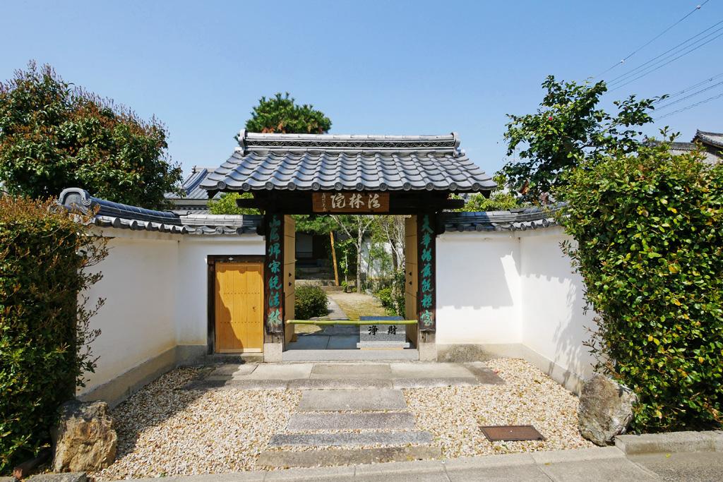 萬福寺 法林院の写真素材