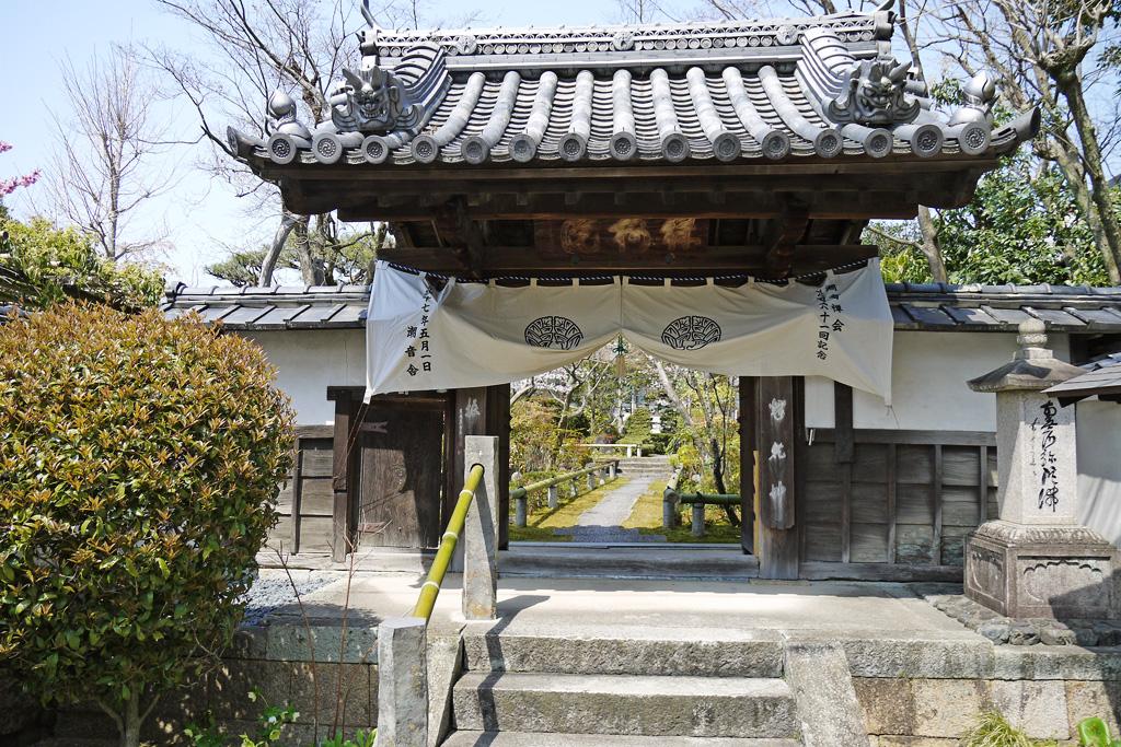 萬福寺 緑樹院の写真素材