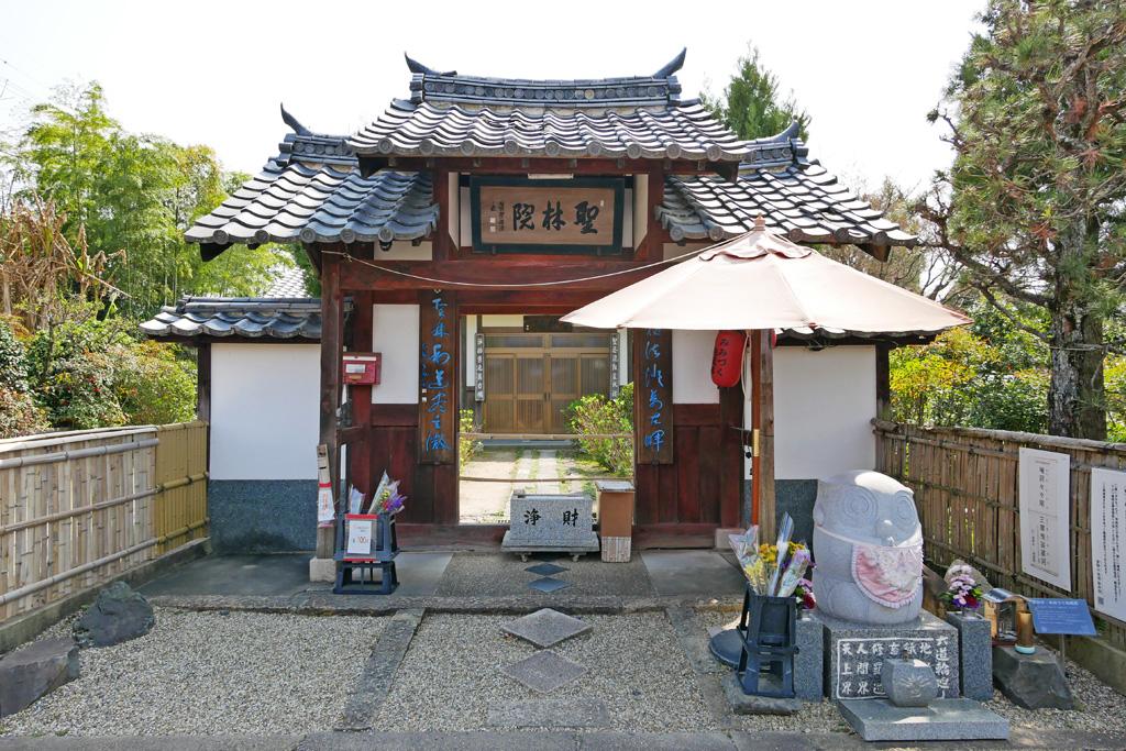 萬福寺 聖林院の写真素材