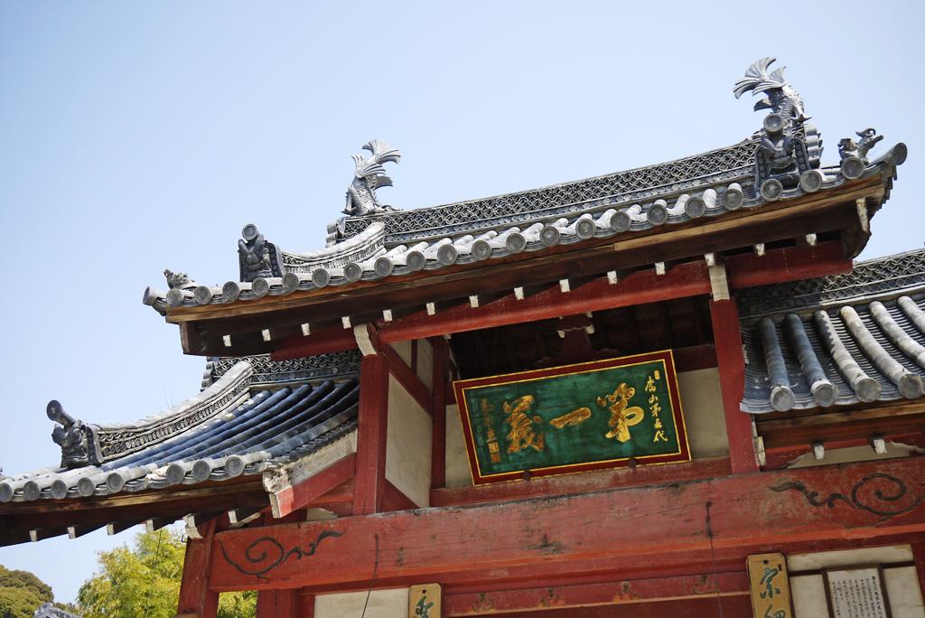 萬福寺の写真素材