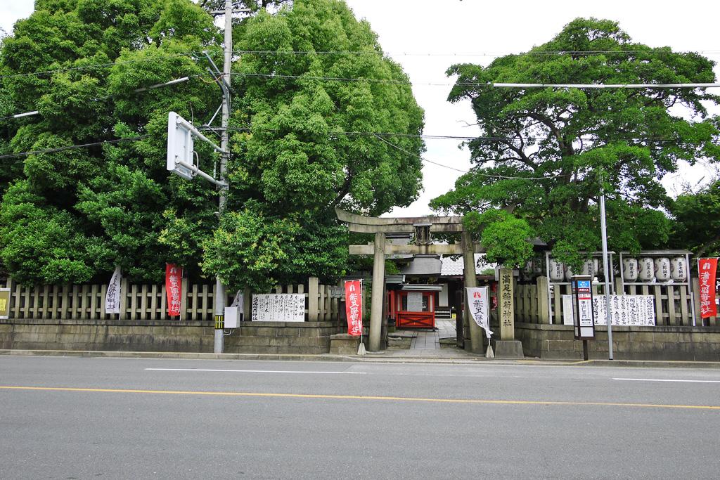 満足稲荷神社の写真素材