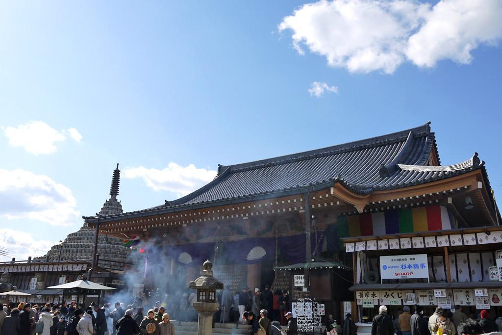 壬生寺 節分会の写真素材