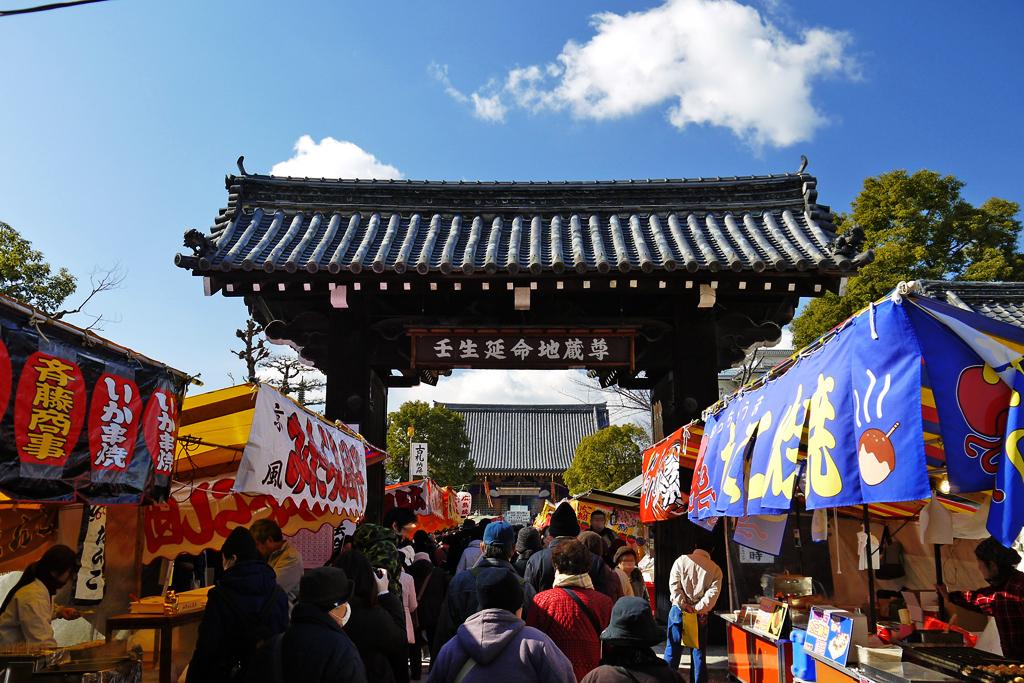 壬生寺の節分の写真素材