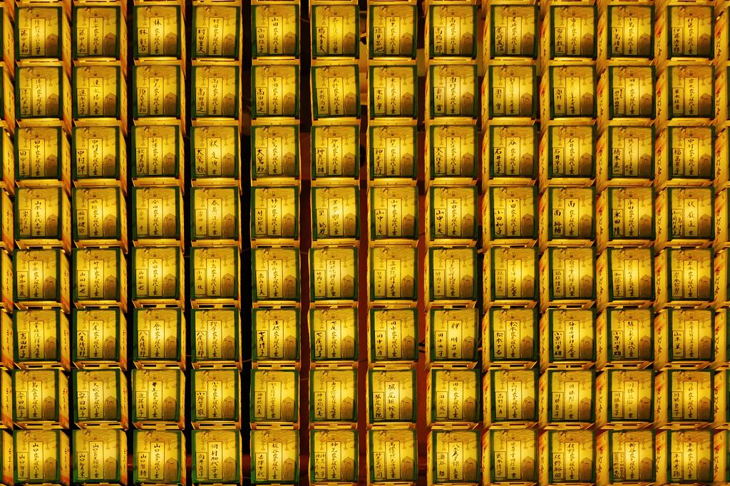 壬生寺の写真素材