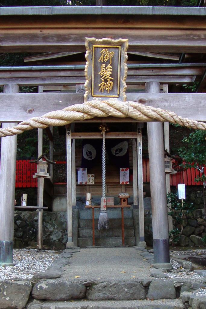 御髪神社の写真素材