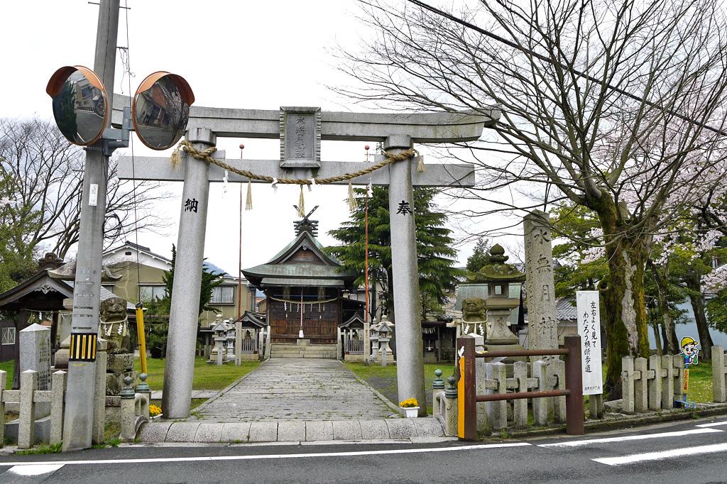 水無月神社の写真素材