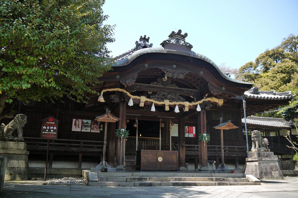 向日神社の本殿