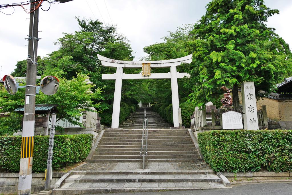宗忠神社の写真素材