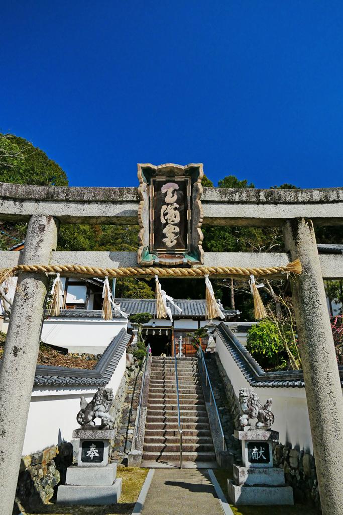 中天満神社の写真素材
