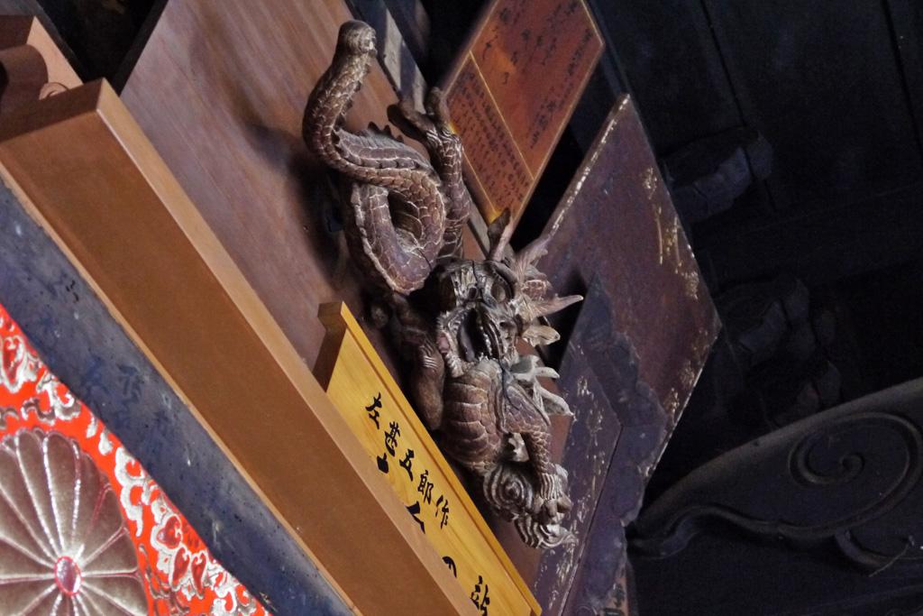 成相寺の写真素材