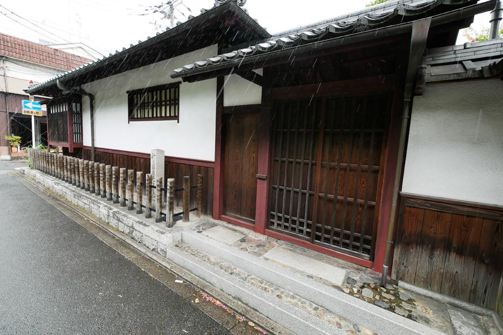 新島襄旧邸の写真素材