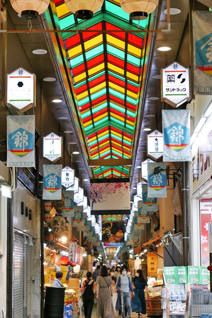 夏の錦市場の写真素材