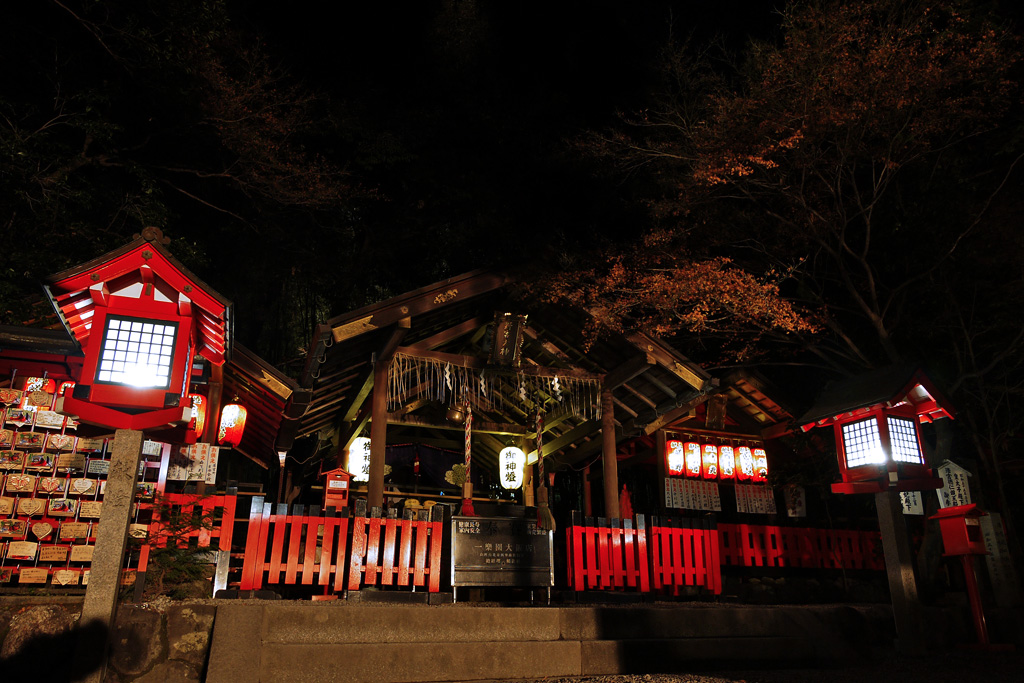 野宮神社の写真素材