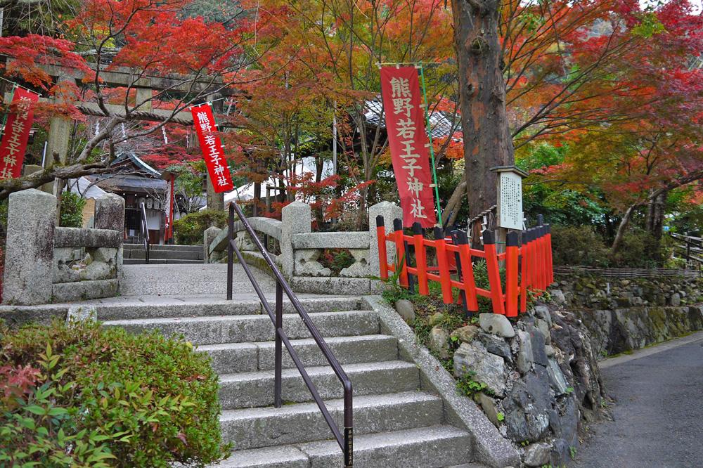 若王子神社の紅葉