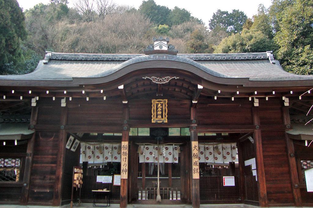 大石神社の写真素材