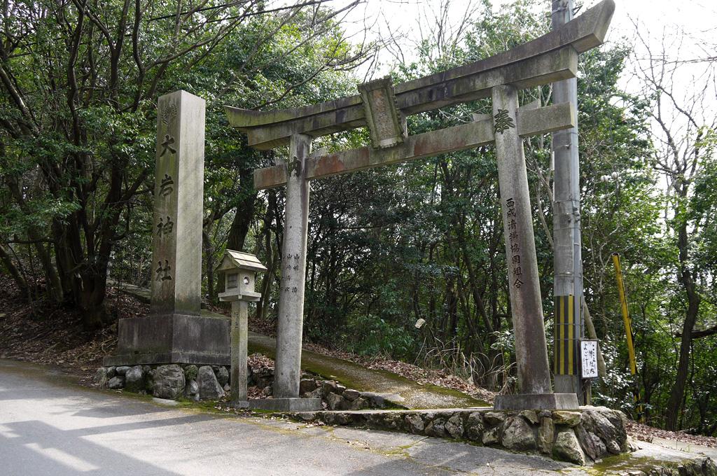 大岩神社の写真素材