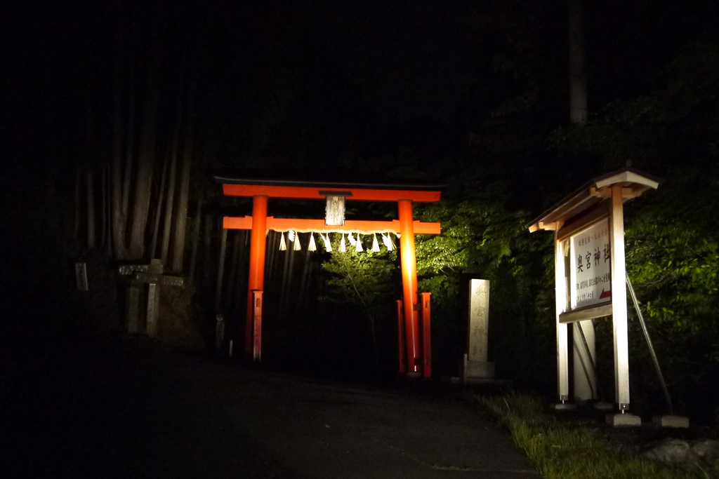 奥宮神社の写真素材