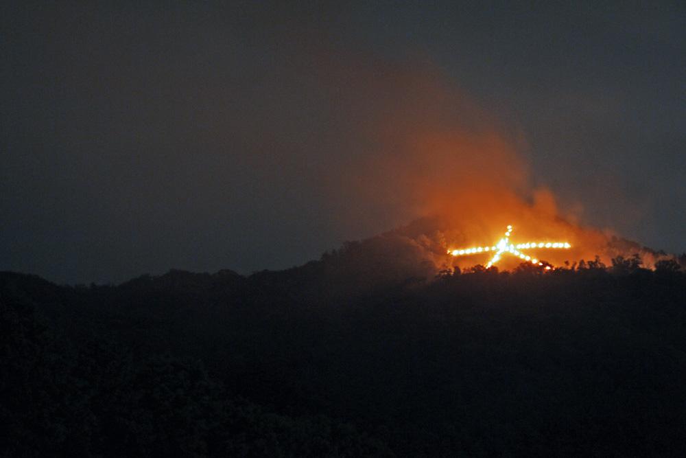 五山送り火 大文字の写真素材