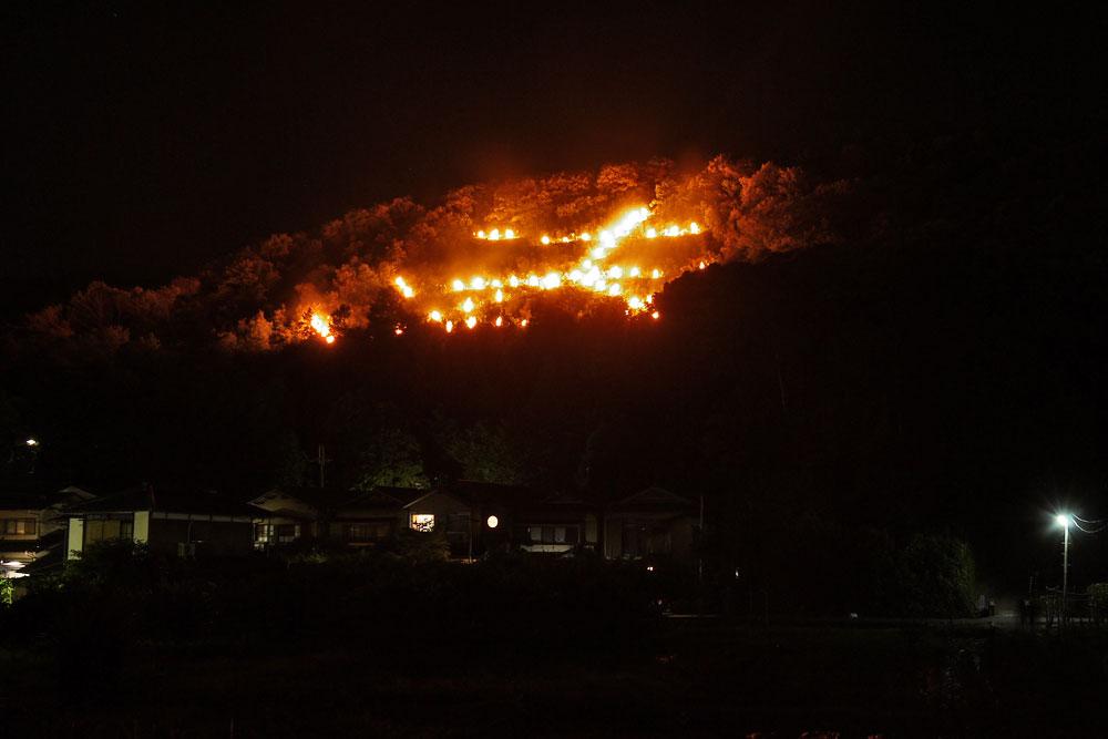 五山送り火 妙法の写真素材