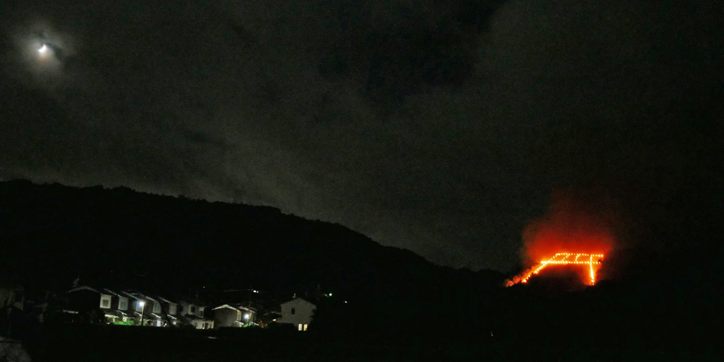 京都 五山の送り火 鳥居形の写真の写真素材