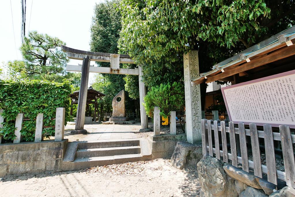 大酒神社の写真素材