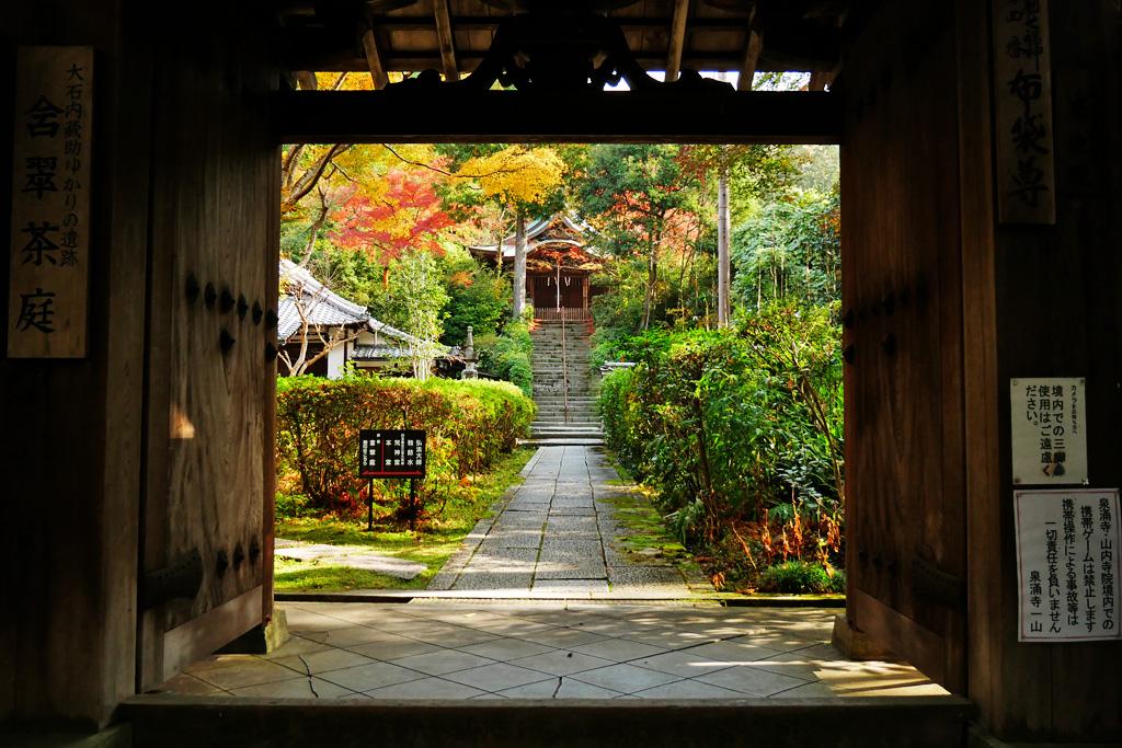 泉涌寺来迎院の写真素材