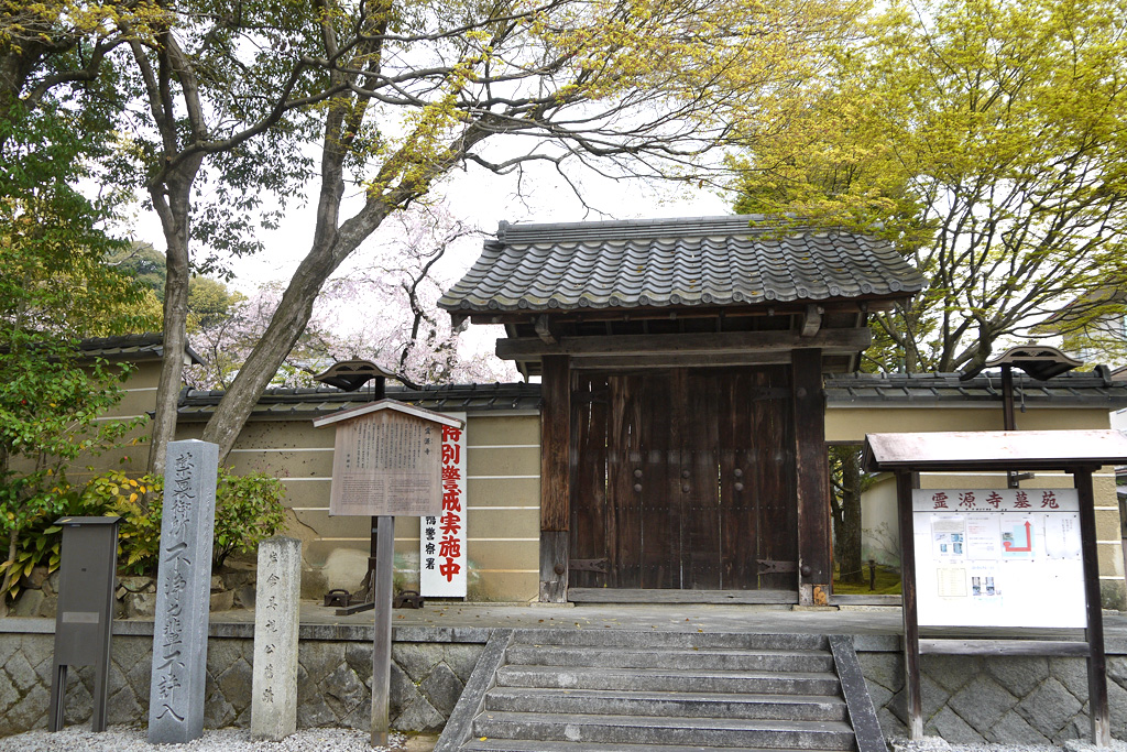 霊源寺の写真素材