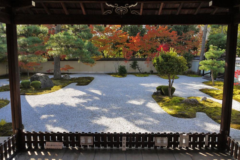 廬山寺の紅葉写真素材