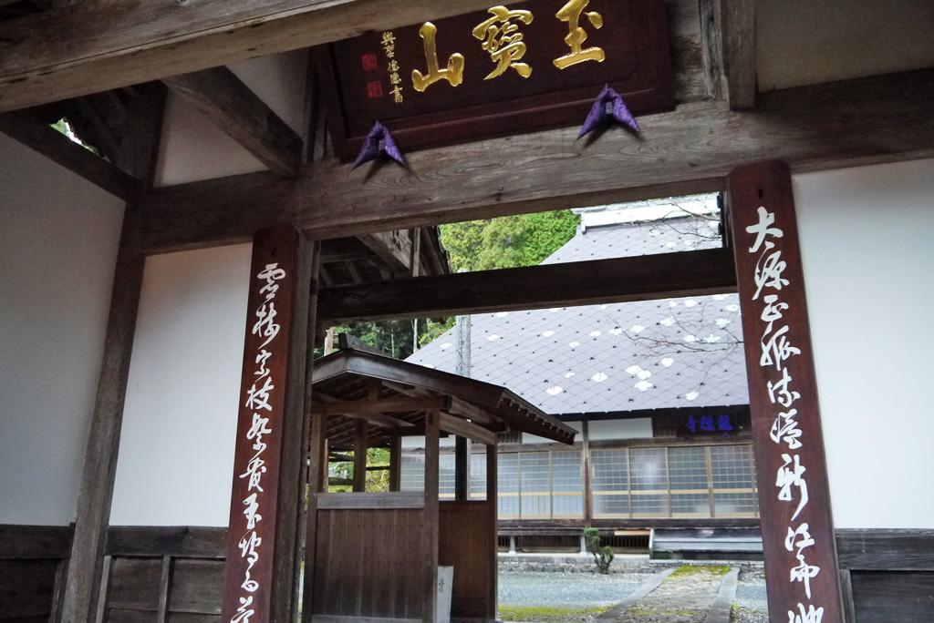 龍穏寺の写真素材