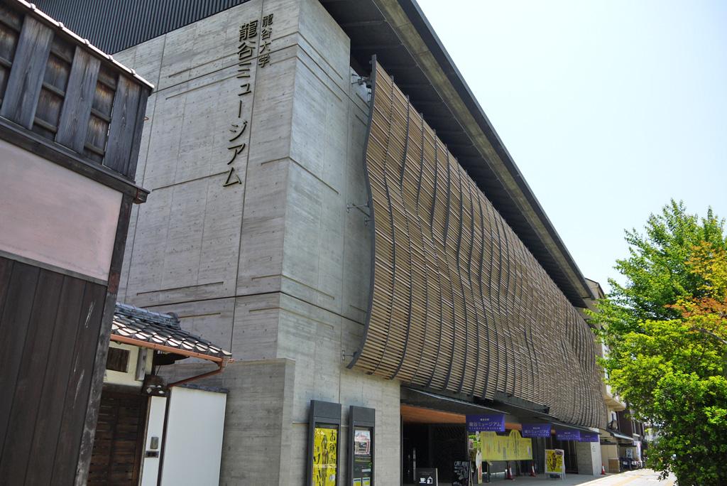 京都龍谷ミュージアムの写真素材