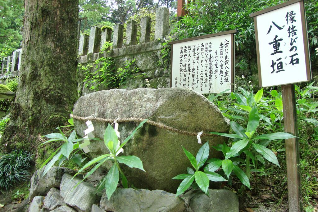 鷺森神社の写真素材