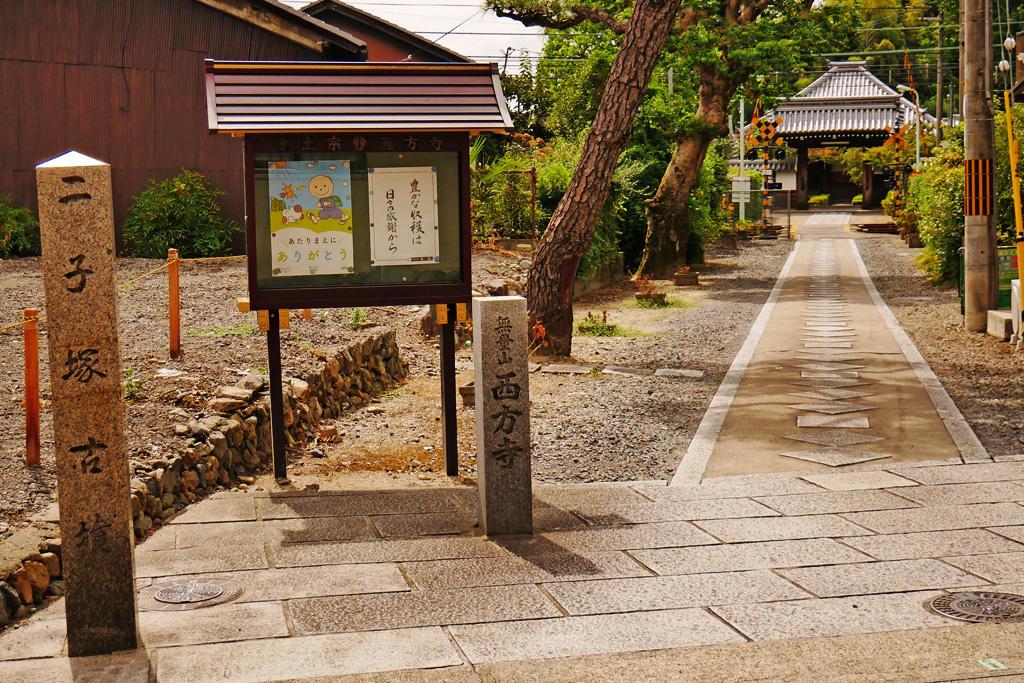 西方寺の写真素材