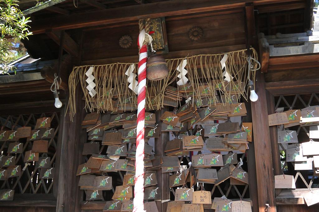 幸神社の写真素材