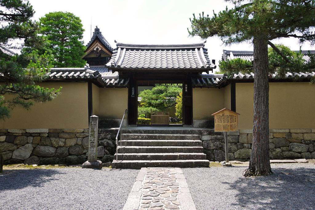 大徳寺 三玄院の写真素材