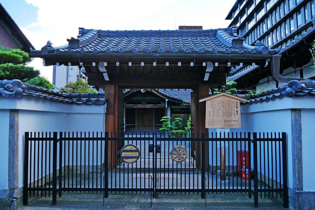 正行院(猿寺)の写真素材